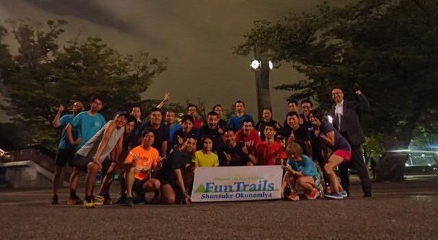 代々木公園Road to Trail!