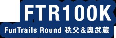 FunTrails Round 秩父&奥武蔵100K/25K